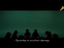 [MV] UNI.T _ Begin with the end(끝을 아는 시작) рус.саб rus sub