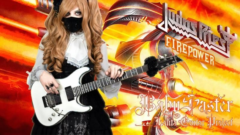 【Judas Priest】 - 「Firepower」 GUITAR COVER (Full Instrumental) † BabySaster
