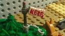 ЛЕГО САМОДЕЛКА - НЕОЖИДАННАЯ ВСТРЕЧА В ЛЕСУ / Лего зомби апокалипсис самоделка