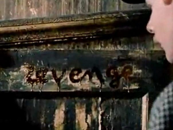 ПЕСНЯ РИНЫ Дело в том, что Рина, хозяйка лавки… Злой она не была. И даже жадной не была – точнее, была, но не в этом дело. Просто Рина считала, что так и надо. Вот как она делает – так и надо