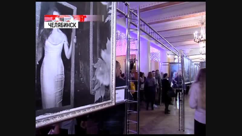 В Челябинске официально открыли год театра