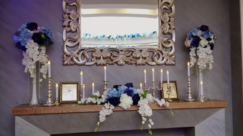 Свадьба Татьяны и Артема в синем цвете.