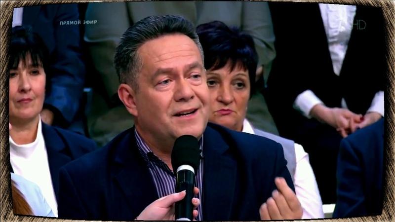 Н.Платошкин: Почему мы не делаем очевидные вещи?. О ситуации на Украине (6.11.2018)