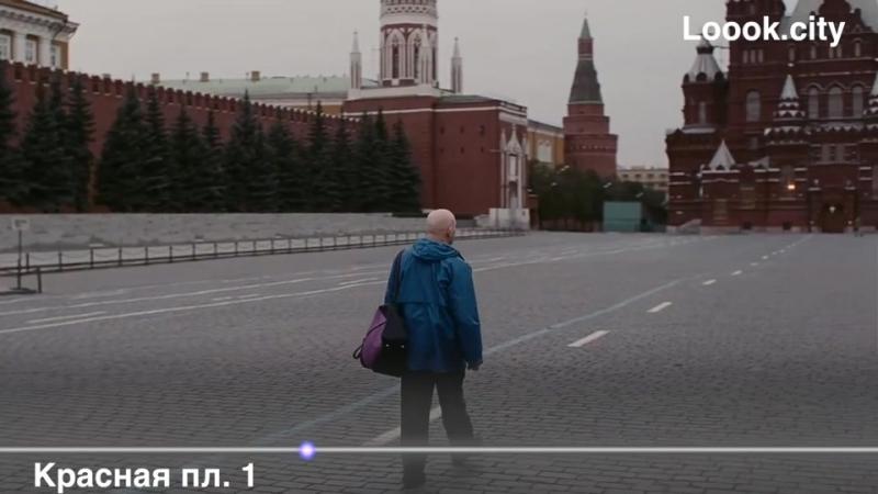 11. Красная площадь и Спасская башня в лесах 2000г. Брат 2