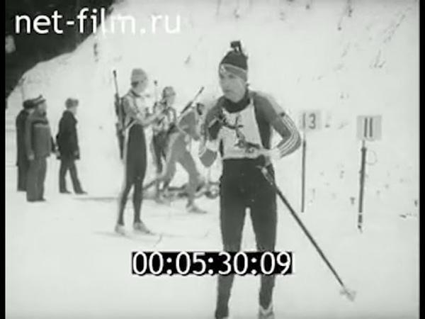 Командный чемпионат СССР по биатлону в гонке патрулей 1983 г.