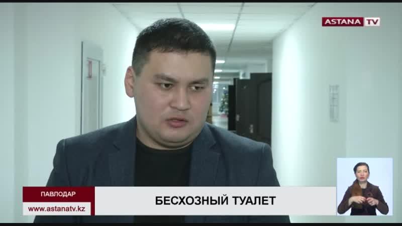 Общественный туалет, купленный акиматом Павлодара за 5 млн. тенге, разбили вандалы