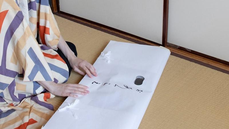 Antique kimono wrapping into Tatoushi | Washi rice paper storage case | Japanese culture tradition