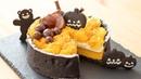 かぼちゃプリンタルトの作り方 Pumpkin Pudding Tart