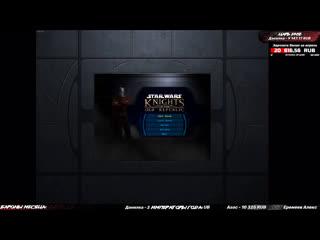 Валай проходит Star Wars: Knights of the Old Republic (#4 — Ищем HK-47, Татуин)