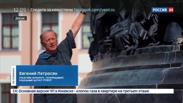 Новости на Россия 24 Трагическая утрата Михаил Задорнов был неизлечим