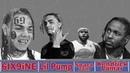 6ix9ine | Lil Pump | Space Jam 2 | Kendrick Lamar.