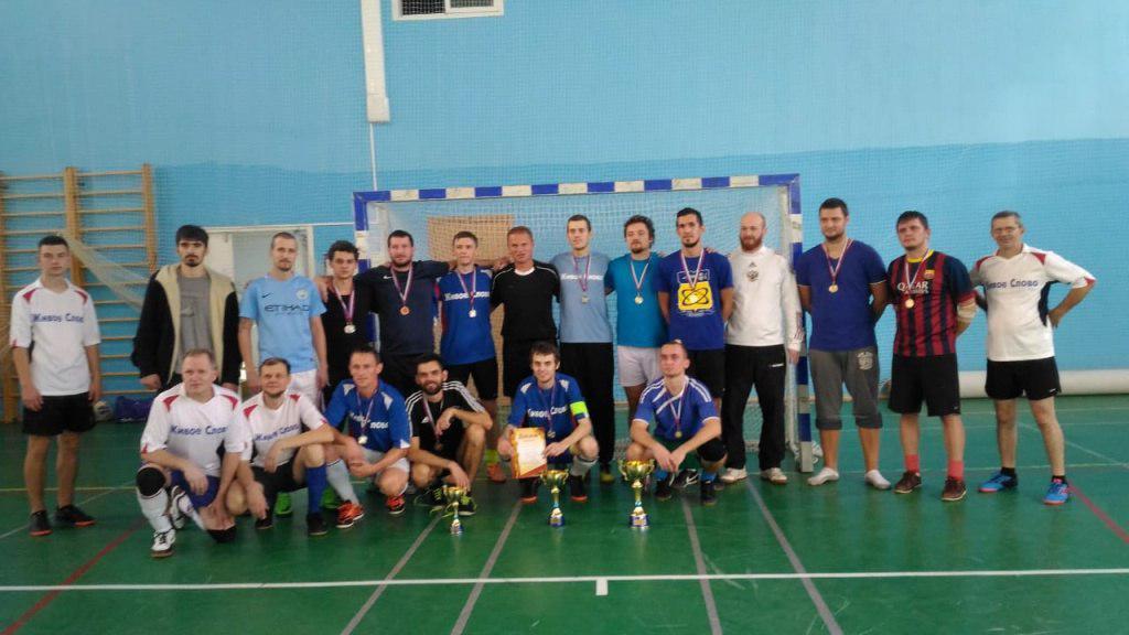 Команда из Лианозова заняла первое место в отборочном раунде окружного турнира по мини-футболу