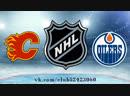 Calgary Flames vs Edmonton Oilers | 19.01.2019 | NHL Regular Season 2018-2019
