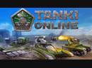 ԽԱՂՈւՄ ԵՄ - TANKI ONLINE - Առաջին անգամ