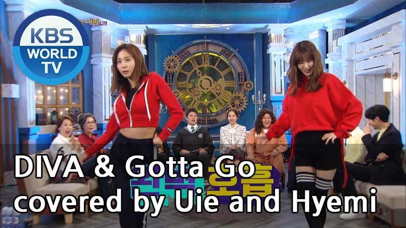 DIVA Gotta Go covered by Uie and Hyemi Happy Together 2019 03 21