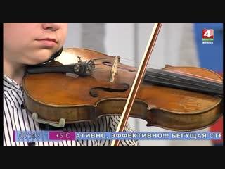 Адажио Розы и Маленького принца звучало Ранёхонько. Спасибо Виолетте Уласевич и Анастасии Богуновой.