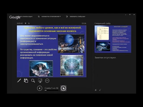 Законы квантового поля Квантовый голографический модуль «ТОРУМ» и формирование событий
