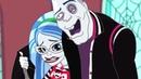 Monster High Россия 💜💘Свидание мертвецов 💜💘Особый День Святого Валентина!💜Мультфильмы для детей