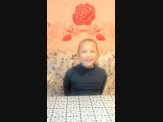 София, 4 класс ( 2-ой месяц занимается у нас )