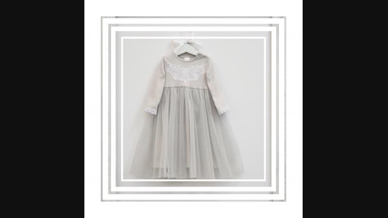 Нарядное платье цвет жемчужный