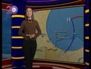Прогноз погоды с Ксенией Аванесовой на 9 февраля