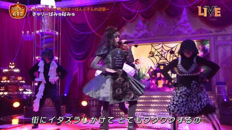 Kyary Pamyu Pamyu - Fashion Monster Crazy Party Night ~Pumpkin no Gyakushuu~ (TBS Halloween Music Festival 2016.10.31)