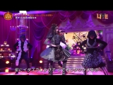 Kyary Pamyu Pamyu - Fashion Monster + Crazy Party Night ~Pumpkin no Gyakushuu~ (TBS Halloween Music Festival 2016.10.31)