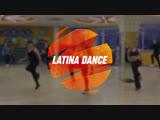 Латина в Citrus Fitness. Школа танцев в Челябинске. Танцевальная студия