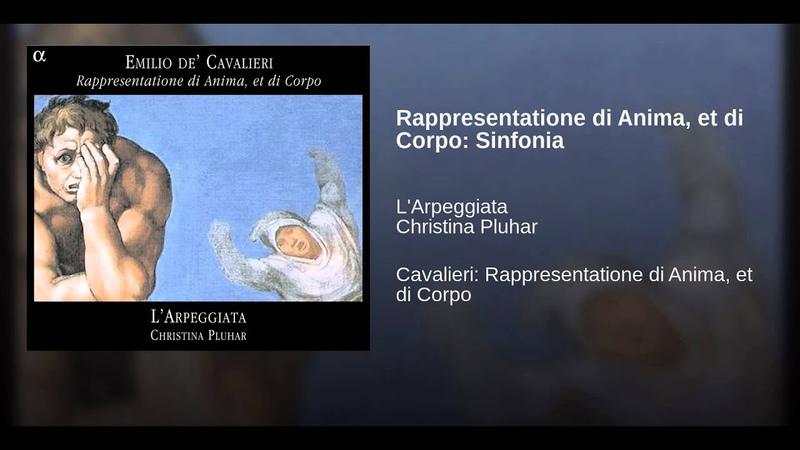 Rappresentatione di Anima, et di Corpo Sinfonia