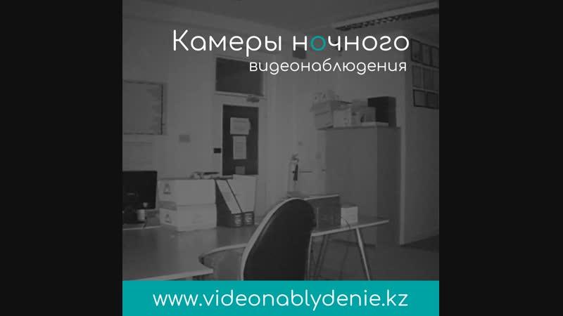 Камеры ночного видеонаблюдения
