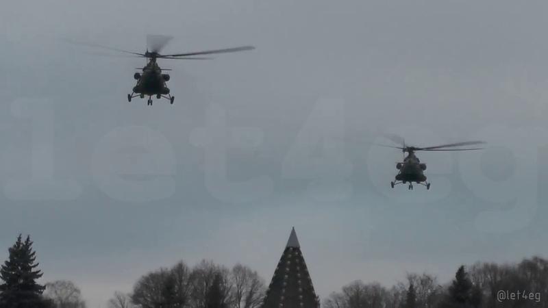 Вертолёты ФСО в Кремле