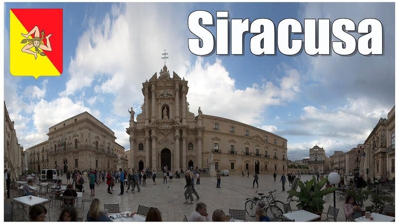 Сицилия, фильм-20: Siracusa - Sicily, the film-20