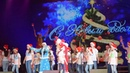 Рождественский концерт 9 января 2019_Забавы у рождественской елки_Могилёв