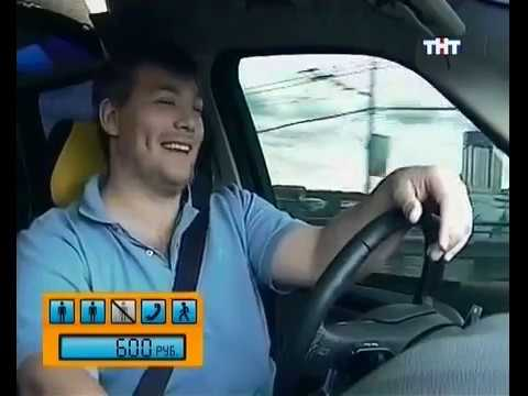 Такси (10.07.2009)