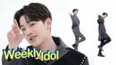 Woo Seok X Kuan Lin Prepared a Performance of Pentagon and Wanna One [Weekly Idol Ep 399]