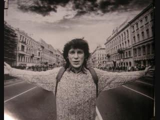 Ноль Фёдора Чистякова Иду, Курю из альбома Песня о безответной любви к Родине 1991
