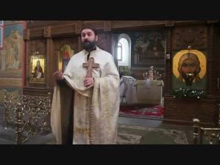 Прот. Андрей Ткачев. Обрезание Господне. Василий Великий