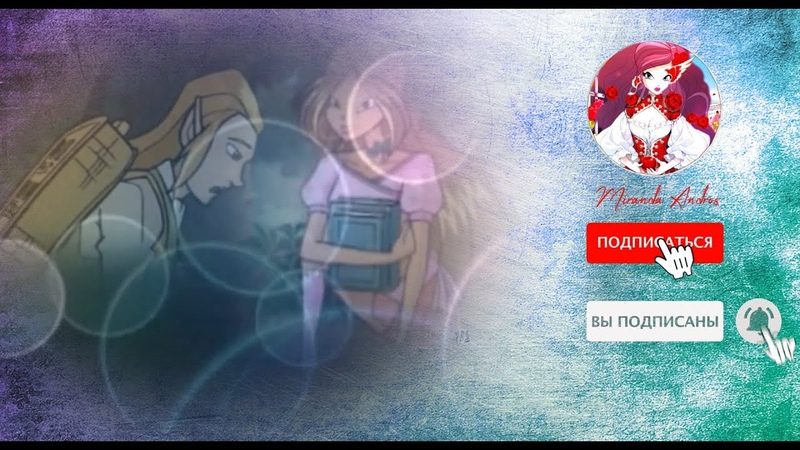 Palladium/Flora/Helia/Krystal = Sad love =