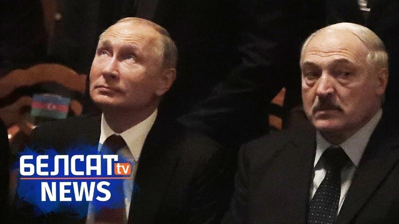 Лукашэнка больш не патрэбны | Лукашенко больше не нужен