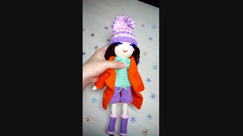 Кукла ищет новый дом
