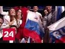 Сергей Лазарев снова третий на Евровидении - Россия 24