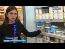Молочный парадокс. Ставропольские фермеры бьют тревогу. Екатерина Попова