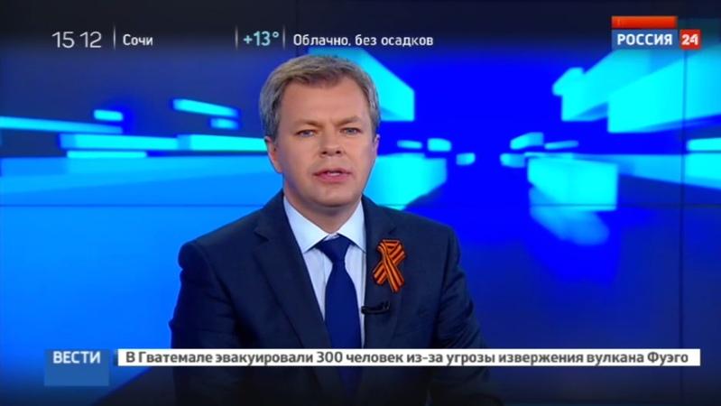 Новости на Россия 24 • Россиянку изнасиловали в отеле на Сейшелах