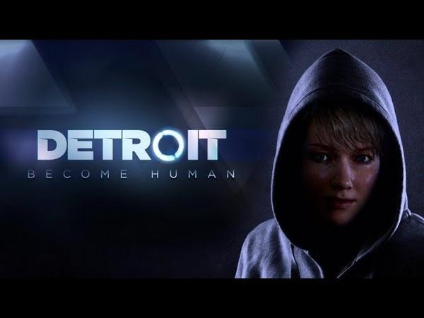 Detroit become human crack 4 Голубая кровь вкусней если это тириум