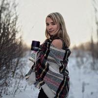 Екатерина Шийская