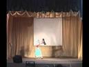 Образцовый хореографический коллектив «Ивушка» (10-12 лет) , с.Фершампенуаз