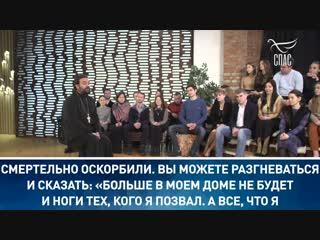 Протоиерей Андрей Ткачев: