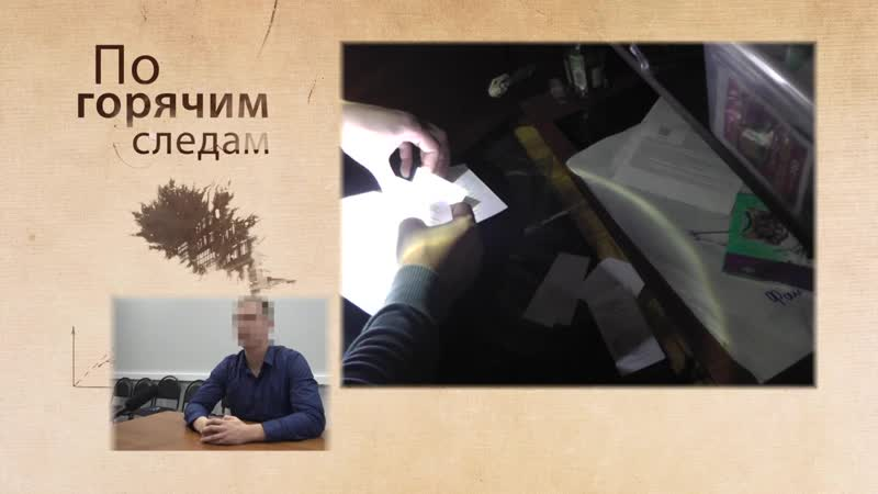 Ивановские полицейские ликвидировали преступную группу автоугонщиков