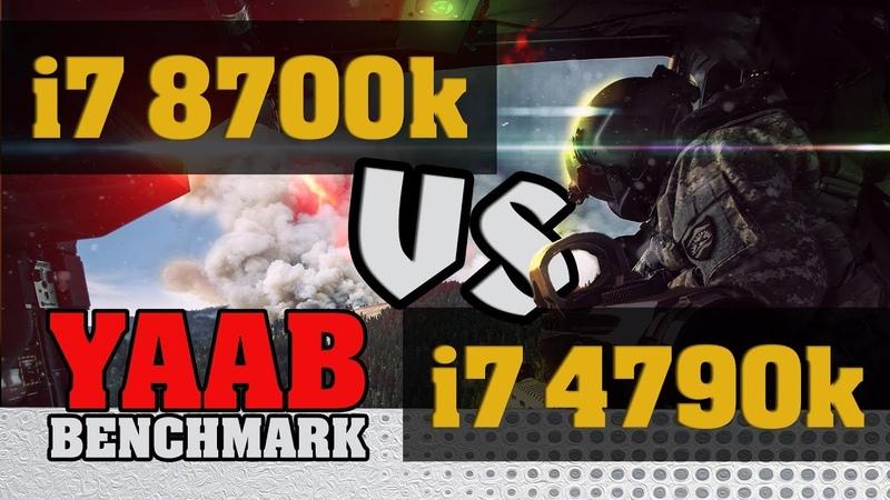 Comparison test i7 4790k (OVERCLOCKED) vs i7 8700k (STOCK) - Benchmark YAAB v.0.99 (ArmA3)