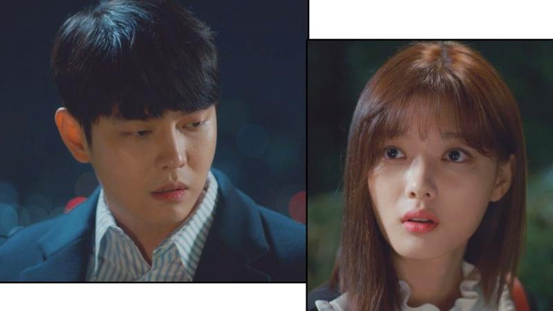 정상 출근해요 김유정(Kim You-jung)을 향한 윤균상(Yun Kyun Sang)의 서툰 사과 (후=3) 일단 뜨겁